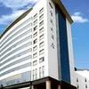 Guandu International Hotel