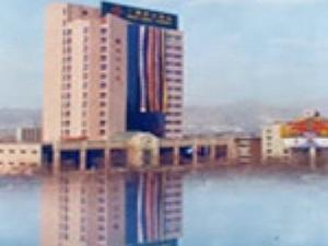 Savoy Lanzhou Hotel
