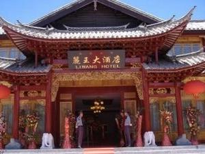 Li Wang Lijiang