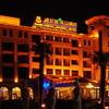 Suning Venice Grand Hotel