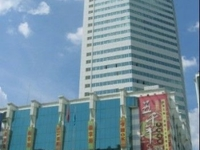 Fumandi Business Hotel