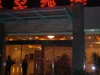 Hky Airport Business Hotel