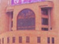Gino Business Hotel