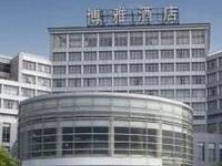 Parkyard Hotel Jiaxing