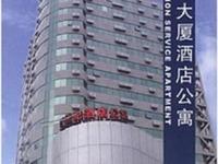 Shanghai New Century Service Hotel