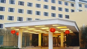 Grand Skylight Gardens Hotel L