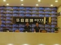Walt Chana Business Hotel