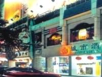 City Hotel Xi An