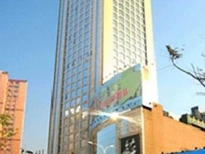 Jinyuan Grand Hotel