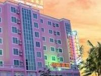 Donggang Seaview Resort Hotel