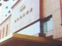 Hostun Hotel