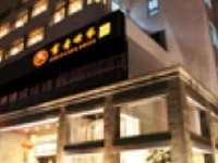 Scholars Hotel Suzhou New District