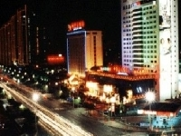 Chang An Business Hotel