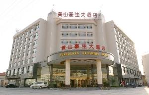 Huangshan Haosheng Hotel
