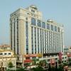Sophia International Hotel