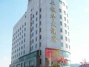 Shunhua International Hotel