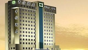 Chinatrust Hotel