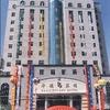 Hua De Business Hotel