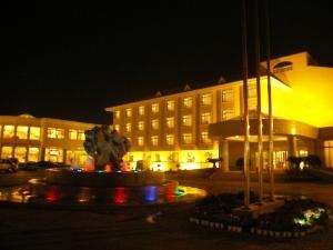 Dong Yuan Business Hotel