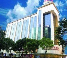 Chang An Good Word Hotel