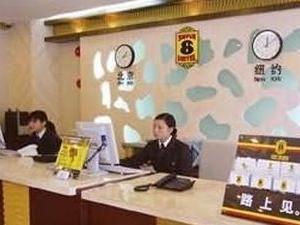 Super 8 Hotel Shanghai He Jing