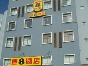 Super 8 Shanghai Jia He