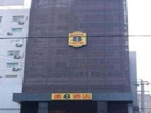 Super 8 Hotel Lanzhou Walking