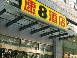 Super 8 Nanjing Xin Jie Kou