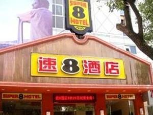 Super 8 Hotel Fuding Guo Yi