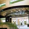 Howard Plaza Hotel Hsinchu