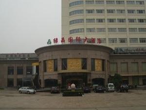 Lvjing International Hotel