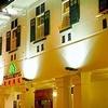 Perak Hotel