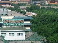 Jade Garden Hotel Beijing