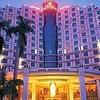 Hanoi Horison Hotel - Managed By Accor