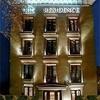 Hotel Residence Domenii Plaza - Business and Wel