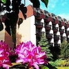 Danubius Health Spa Resort Sarvar