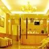 Hanoi Lake View Hotel