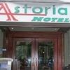 Ha Noi Astoria Hotel