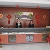 Greentree Inn Suzhou Amusement Land Hotel