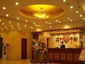GreenTree Inn Nanjing Caochangmen Hotel