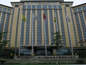Wyndham Grand Plaza Royale Palace Chengdu