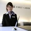 First Cabin Midousuji-Namba