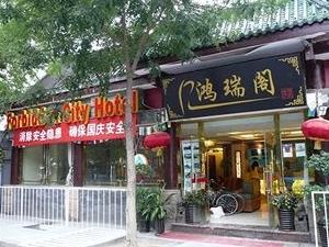 Beijing Forbidden City Hotel