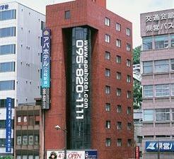 APA Hotel Nagasaki-Ekimae