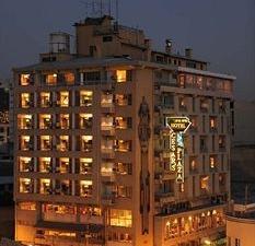 Cesars Plaza Hotel
