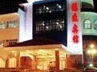 Desheng Business Hotel