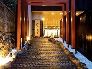 Benten no yado Itsukushima