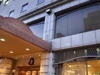 Hiroshima Grand Intelligent Hotel Hiroshima