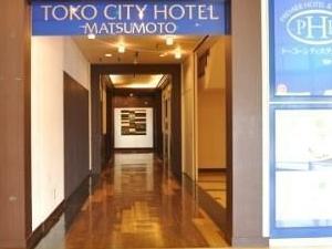 Toko City Hotel Matsumoto