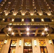 Fullon Hotel Linkou